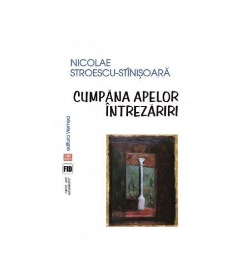 Cumpana apelor: Intrezariri (ed. tiparita)