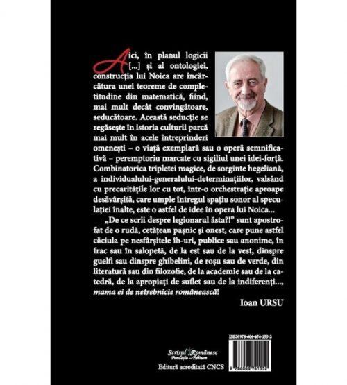 30 de ani fara Noica - Exercitii de iubire (ed. tiparita)